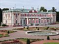 Le palais de Kadriorg (Tallinn) (7644638844).jpg