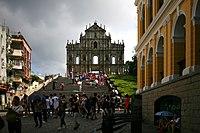 Le rovine di San Paolo a Macao.jpg