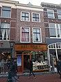 Leiden - Haarlemmerstraat 47.jpg