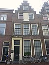leiden - herengracht 58