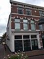 Leiden - Oude Vest 31E-K.jpg