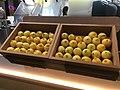 Lemon 1 2019-08-09.jpg