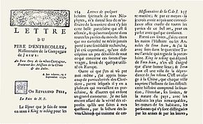 Lettre de Francois Xavier d'Entrecolles décrivant les techniques chinoises de fabrication de la porcelaine