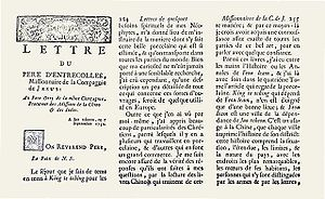 Vincennes porcelain - Section of a letter from Francois Xavier d'Entrecolles about Chinese porcelain manufactuting techniques, 1712, re-published by Jean-Baptiste du Halde in 1735.