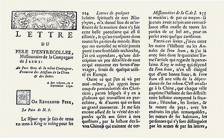 Section of a letter from Francois Xavier d'Entrecolles about Chinese porcelain manufacturing techniques, 1712, re-published by Jean-Baptiste Du Halde in 1735 Lettre du pere Entrecolles 1712 du Halde 1735.jpg