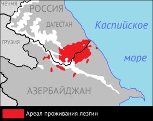 Лезгины - происхождение народа, где и как живут, фото | 248x315