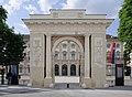 Liechtenstein Palace Gate - Vienna.jpg