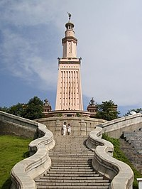 Lighthouse of Alexandria in Changsha China.jpg