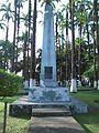 Limón - Obelisk.jpg