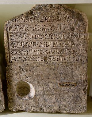 Cleopatra - Limestone stela of a high priest of god Ptah. It bears the cartouches of Cleopatra and Caesarion. From Egypt. Ptolemaic Period. The Petrie Museum of Egyptian Archaeology, London
