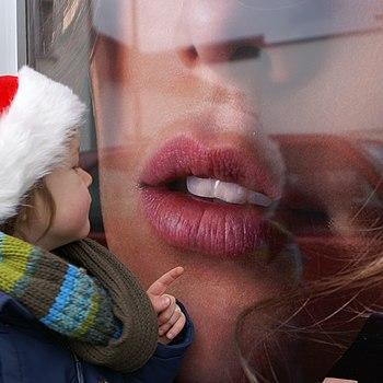 Deutsch: Weihnachtsverlockung Schaufensterwerb...