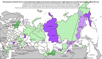 National delimitation in the Soviet Union - Image: Liquidated national territorial administrative units of the Russia