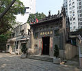 Lo Pan Temple 1.jpg