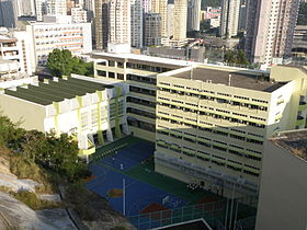 Lok Sin Tong Ku Chiu Man Secondary School.JPG