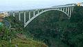 Los Tilos Arch.jpg