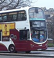 Lothian Buses bus 931 (SN09 CVS), 7 April 2014.jpg