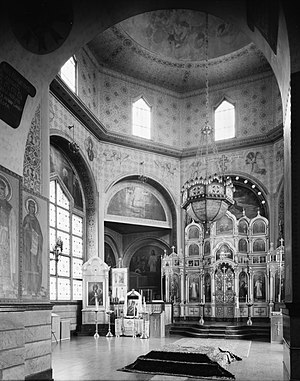 Holy Trinity Orthodox Cathedral (Chicago) - Image: Louis Sullivan interior Holy Trinity Russian & Greek Orthodox Church, 1121 North Leavitt Street, Chicago, Cook County, IL