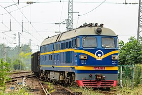 Luofu Railways DF4B.jpg
