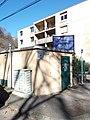Lyon 9e - Angle des rues de la Sauvagère et Communieu.jpg