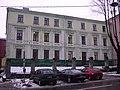 M.Romeris University Public Security Department - panoramio.jpg