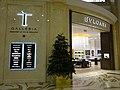 MC 澳門 Macau 路氹城 Cotai 四季名店 Shoppes at Four Seasons mall interior shop T Galleria DFS logo.jpg
