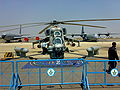MI-35 IAF.jpg