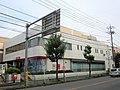 MUFG Bank Kamagaya Branch.jpg