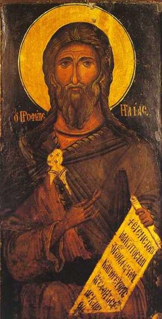 Byzantine Museum of Kastoria - Image: Macedonian Museums 15 Byzantino Kastorias 72