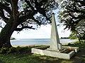 Magellan Monument, Umatac, Guam - DSC00933.JPG