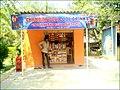 Mahabubnagar, Telangana 509001, India - panoramio (4).jpg