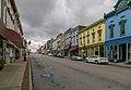 Main Street — Harrodsburg, Kentucky.jpg