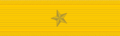 Major General rank insignia (Mengjiang).png
