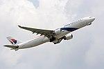 Malaysia Airlines, Airbus A330-300 9M-MTG NRT (36322289385).jpg