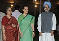 Manmohan Singh and his wife Smt. Gursharan Kaur with the Chairperson, UPA and National Advisory Council, Smt. Sonia Gandhi, at an Iftar party, hosted by the Prime Minister, in New Delhi on September 08, 2010.jpg