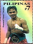 Manny Pacquiao 2008 stamp of the Philippines 3.jpg