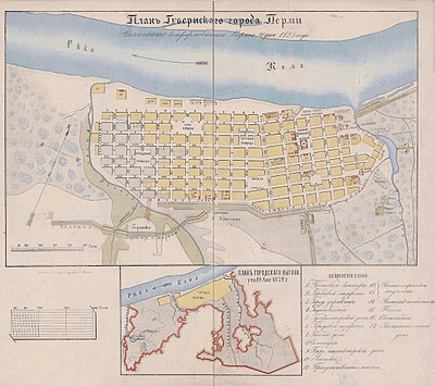 Map of Perm (1823).jpg