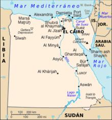 egipto wikipedia la enciclopedia libre