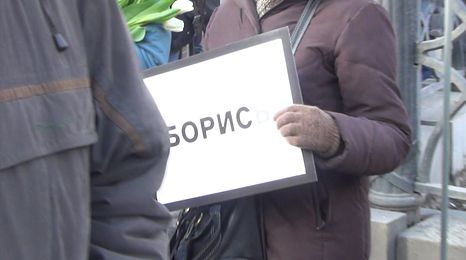 March in memory of Boris Nemtsov in Moscow - 02.jpg