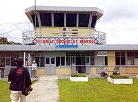 Marudi Airport terminal building.jpg