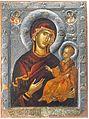 Mary Psychosostria, Early XIV Century, St Mary Perivleptos Church, Ohrid Icon Gallery.jpg