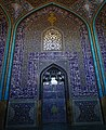 Masjed-e Sheikh Lotfollah (20851861659).jpg