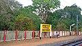 Mayyanad railway station name board, Feb 2019.jpg