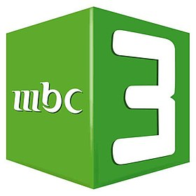 Mbc 3 Logo TV Channels Official.jpg