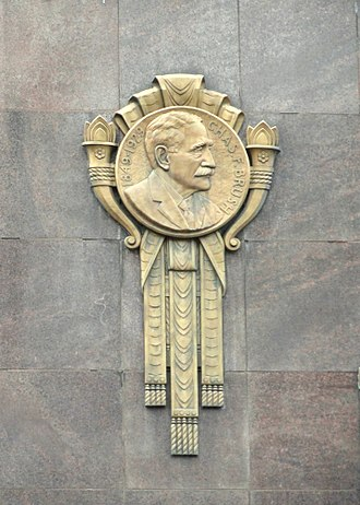 Charles F. Brush - Medallion of Charles F. Brush that hangs outside the Cleveland Arcade on Euclid Avenue, Cleveland, Ohio
