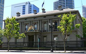 Greek Precinct, Melbourne - Image: Melbourne mint