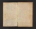 Memoires de Montecuculi, generalissime des troupes de l'empereur - divisés en trois livres - I. De l'art militaire en général, II. De la guerre contre le turc, III. Relation de la campagne de 1664 MET i19547511-eb.jpg