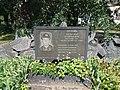 Memorable sign to Oleksandr Vlasiuk 01.jpg