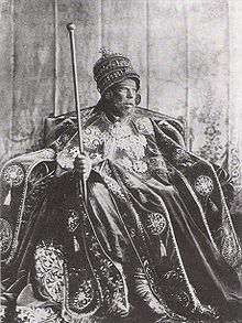 Image illustrative de l'article Menelik II d'Éthiopie