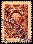 Mexico 1885-86 documents revenue F127 Guadalajara.jpg