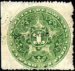 Mexico 1887 customs revenue 27.jpg